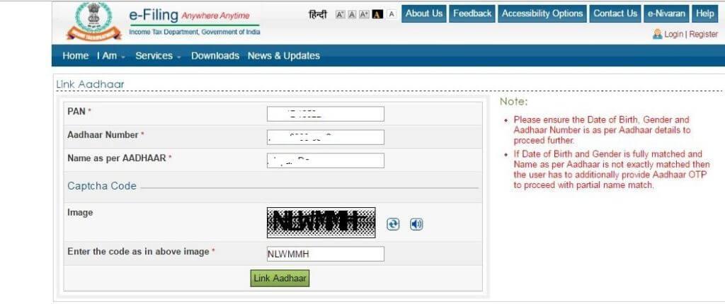 link aadhaar pan details